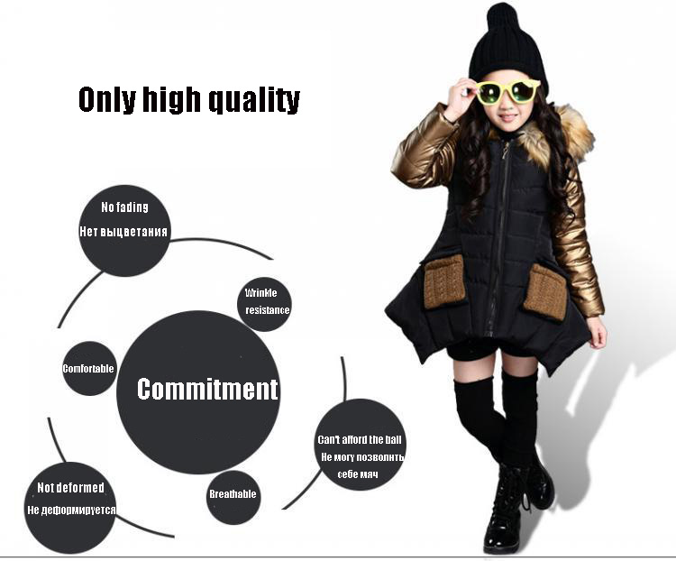 girls thicken jackets 4-14Y 4