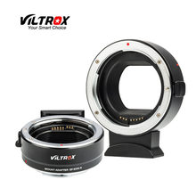 Viltrox EF-EOS R Крепление объектива Автофокус адаптер EF-RF для цифровой однообъективной зеркальной камеры Canon EOS EF/EF-S к объективу Canon RF Камера EOS R R6 т...