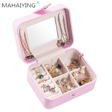 Leather Jewelry Box Manufacturers Supply Portable Single-layer Small Storage Travel Makeup 2019 New