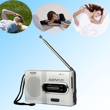 Всемирной мини-приемник универсальной am/fm утра построен кгц динамик fm хорошее радио