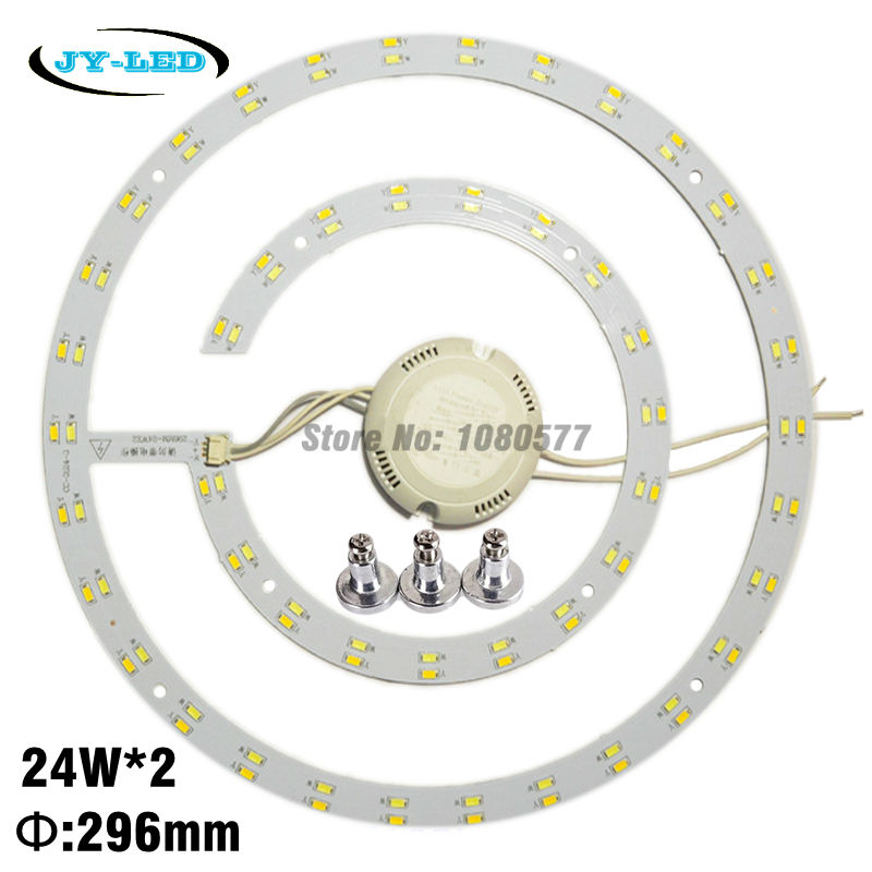 24W*2 296mm Diameter LED Ceiling Light Remould Round PCB Board SMD5730 Supper Brightness + Magnet Screw + Driver 28w x2 smd 5730 ceiling light pcb retrofit magnet board led ring light panel remoulding plate with driver and magnet screw