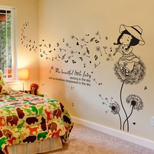 Musical Girl Wall Sticker Black Color Dandelion Large Size Stickers For Children's Room Living Room Modern DIY Decor Mural Decal