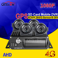 Online 4G GPS 4CH SD Car Dvr Remote Real Time Video Mobile Dvr Kits +4x 2.0MP AHD Front IR Car Camera For Bus Taxi +32G SD Card