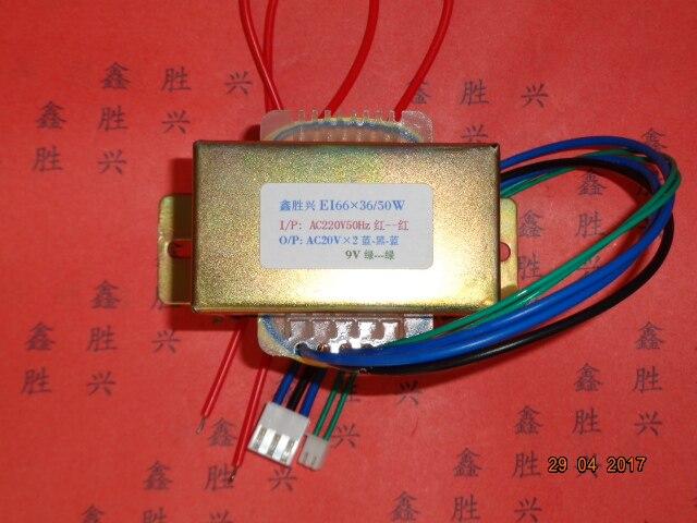 20V-0-20V 1.37A 9 В 0.5A трансформатор 220 В вход 50VA EI66 * 36 hyundai аудио HY300 мультимедийный активный динамик трансформатор