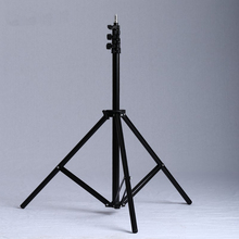 Photography 2.4m/7.8ft Light Stand Tripod With 1/4 Screw Head for Photo Studio Softbox Video Flash Umbrellas Reflector Lighting