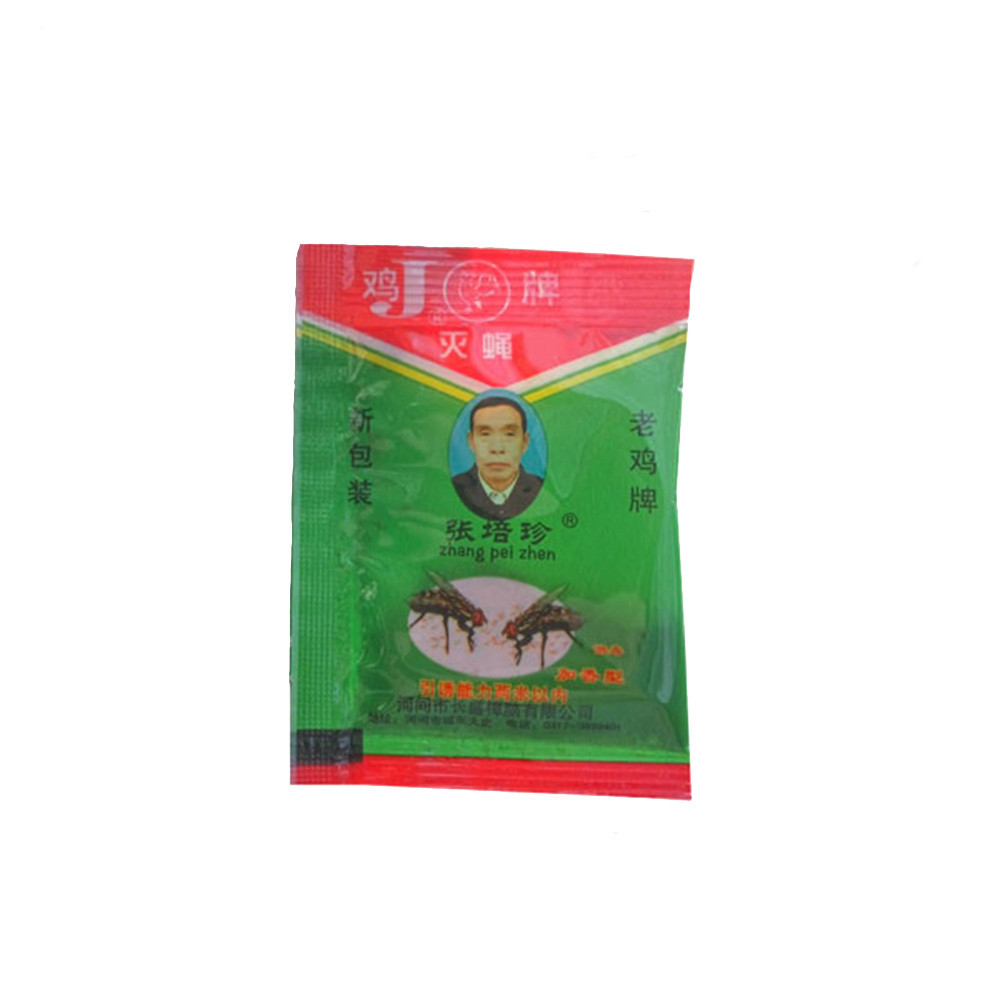 Image 2 - 5PCS Disposable Fly Trap Catcher Fly Catcher Insect Trap Hanging HOT Sale Pest Control convenient and  practical Household-in Traps from Home & Garden