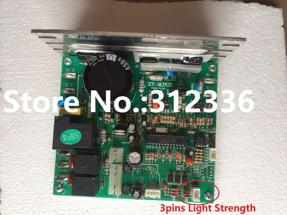 Free Shipping ZY-M.PCB Motor Controller Light Perception SHUA BROTHER OMA YIJIAN treadmill board driver control IC board