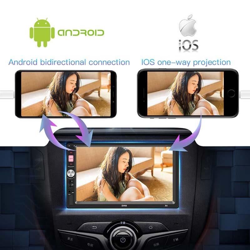 2 Din Auto Audio 7