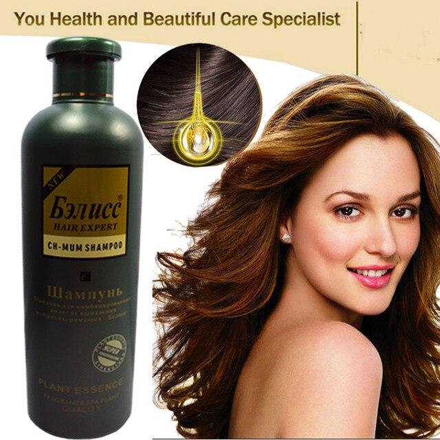 Hair Shampoo Anti-off Hair Growth Nourishing Anti dandruff Chrysanthemum Shampoo Professional Care 500ml