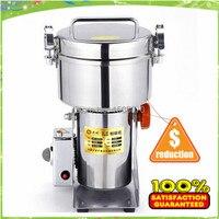 free shipping 1000g gourmet wheat,rice,corn,salt,sesame,grain, electric chili mill chili grinder chili grinding machine