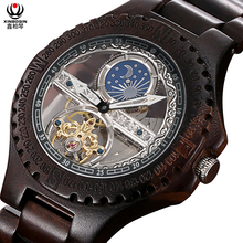 лучшая цена Sandalwood Men's Watches for Gift Box Mechanical Watch Analog Classic 5ATM Waterproof Clock Wooden Band Men Wristwatches