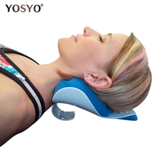 YOSYO Расслабляющая подушка для шеи и плеч, Массажная подушка для шеи, облегчающая храп и сон, EMS стимулятор мышц
