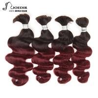 Joedir предварительно Цветной бразильский плетение волос Комплект S Средства ухода за кожей Человеческие волосы оптом ombre T1b/99j 1 Комплект Наращ