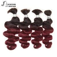 Joedir предварительно крашеные волосы из Бразилии ткань Комплект s тела натуральные волосы оптом Ombre T1b/99j 1 Комплект плетения волос