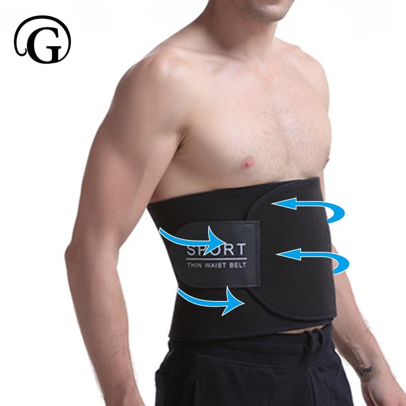 PRAYGER 6XL Plus Size Corset Body Shaper Slimming Belt Belly Body Waist Cinchers Control Tummy Shaper Girdle Abdomen Band