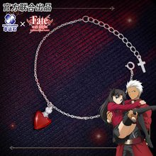 Fate Stay Night Bracelet Silver 925 Sterling Jewelry Game Anime Chararcter Cosplay Rin Tohsaka Figure Model 9 inch fate stay night fsn tohsaka rin ishtar battle ver boxed 23cm pvc anime action figure collection model doll toys gift