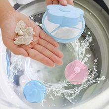 Сетчатый фильтр-мешок для стиральной машины, фильтрующее устройство для удаления волос, шерстяная плавающая шайба, стильные аксессуары для стирки