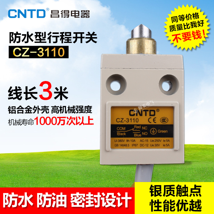 HWEXPRESS  TZ CZ-3110 Waterproof Defence Oil Stroke Switch Fretting Limit Switch   IP67 ip j00 cz