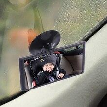 Детское зеркало, автомобильные аксессуары, универсальное черное 12 см автомобильное легкое заднее сиденье, детское безопасное зеркало, зеркало на присоске