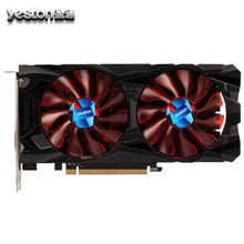 Brand New Yeston RX 550 4G GDDR5 Graphics Card 14nm 1183MHz 128Bit With HDMI DP DVI 512SP Double Silent Temperature Control Fans