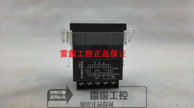 New original Koyo KOYO electronic counter KCN 6SR C relay output