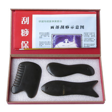 5A Good quality 100% Natural Si Bin brow yellow bian stone body face Massager guasha acupoint massage sibin bian stone 0029 craved stone combs natural chinese sibin stone guasha massage combs