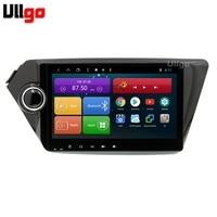 9 inch Android 8.1 Car Head Unit for Kia Rio K2 2010 2011 2012 2013 2014 2015 Autoradio GPS with BT Radio RDS Mirror link Wifi