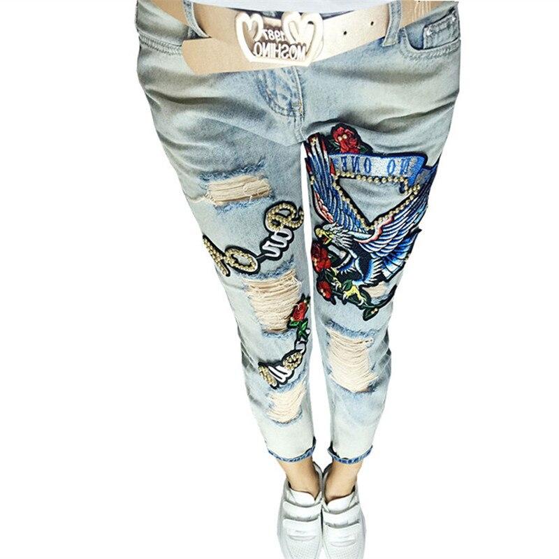 Female Pattern Trousers Ripped Boyfriend Pearl Beaded Casual Womens Straight Jeans Denim Trousers Women Trousers Jeans