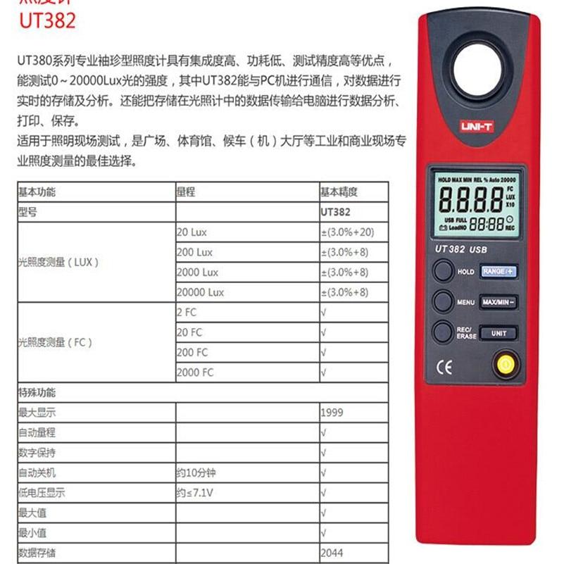 UNI-T UT382 Luminometer 20-20000 Lux Lumen Light Meter Photometer free shipping uni t c handeld lcd luminometer illuminometer lux meter tester
