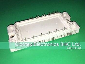 BSM35GP120-MOD IGBT MODULE 1200V 35A