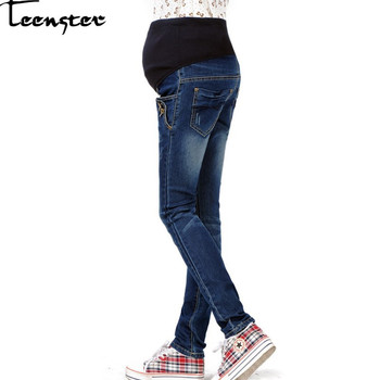 3daefb2d0 Ropa de maternidad para adolescentes pantalones vaqueros de embarazo  pantalones de lápiz de campana de apoyo Grossesse embarazada pantalones de  mezclilla de ...
