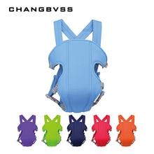 Multi color Baby Carrier Comfortable Baby Sling Front Facing Baby Backpack Ergonomic Infant Hipseat Porte Bebe mochila infantil