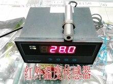 цена на Infrared temperature sensor, measure flame temperature 0-500 degrees, output 4-20mA