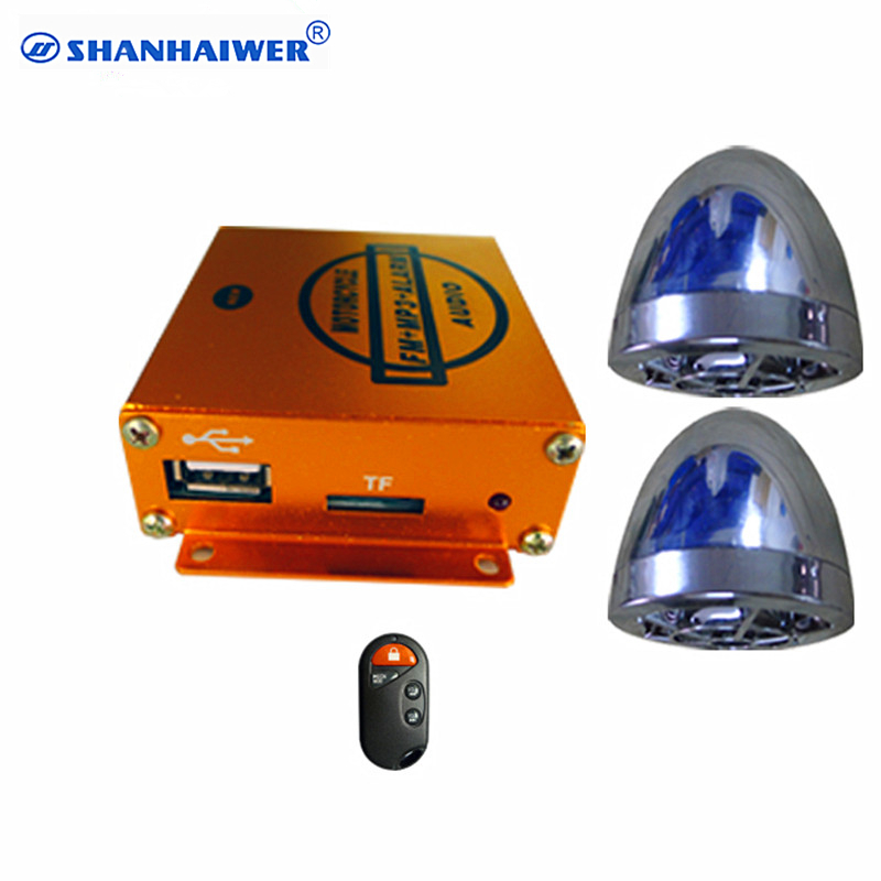 Host with buttons motorcycle wireless anti-theft alarm system sound support MP3 music player FM radio with 3 inch loudspeaker