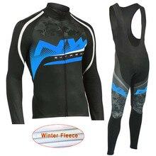 СЗ мужские зимние Vélo комплект с длинным рукавом Термальность флис велосипед костюм одежда велосипед Костюмы комплект Ropa Ciclismo Uniformes C26