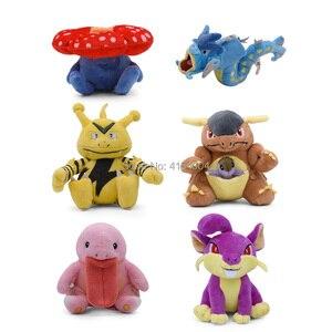 Image 5 - Boneca de anime estilos, boneca gyarados ratata scolipede machop gastly kangaskhan lucario, pelúcia de pelúcia, brinquedo, presente de natal