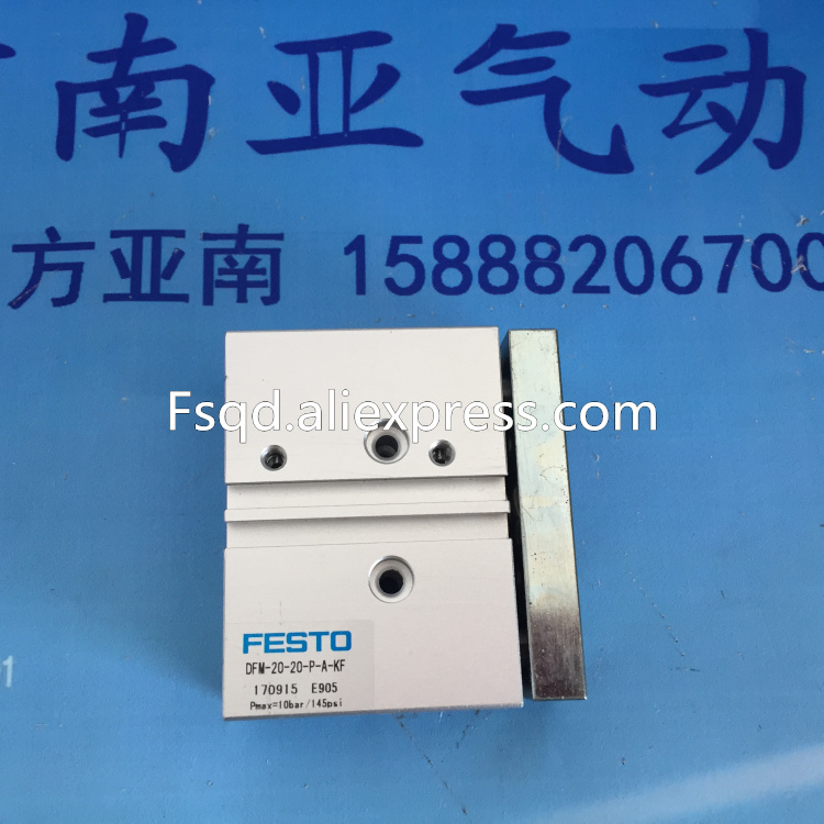 DFM-20-20-P-A-KF DFM-20-20-P-A-GF FESTO cilindro guidaDFM-20-20-P-A-KF DFM-20-20-P-A-GF FESTO cilindro guida