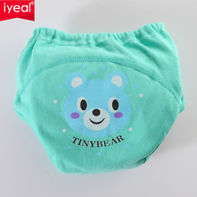 IYEAL High Quality Baby Diapers Reusable Nappies Cloth Diaper Toddler Girls Boys Waterproof Cotton Potty Training Pants 8PCS/Lot(China)