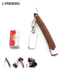 Прямая бритва Lyrebird, серебристый мужской прямой бритвенный станок, Сменное лезвие, бритва, новый стиль, простая упаковка, Новинка
