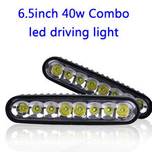 2pcs 40W DRL LED Work Light Bar Combo 7 Inch Offroad Car ATV 4WD Motorcycle Boat Driving Headlight Working Off Road Bulb