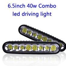 2pcs 40W DRL LED Work Light Bar Combo 7 Inch LED Offroad Car ATV 4WD Motorcycle Boat Driving Headlight Working Bar Off Road Bulb цена 2017