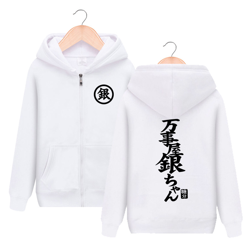 Gintama Sakata Gintoki Yorozuya Hooded Hoodie Cosplay Costume Men Women Jacket Casual Sweatshirt Fashion Streetwear