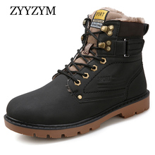 2017 New Arrival Men Boots Autumn Winter PU Leather Fashion Casual Men Outdoor Work Shoes Martin Motorcycle Boot