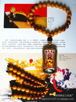 (manufacturers wholesale) new car stereo plastic Buddha beads pendant car accessories