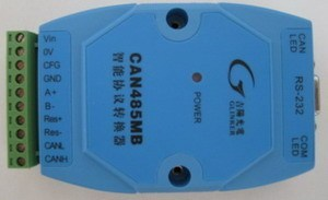 GY8503 CAN485MB CAN Bus -RS485 Protocol Converter