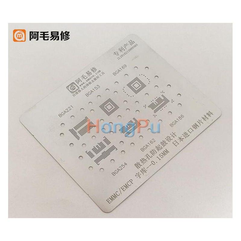 Für eMMC BGA221 153 169 254 162 186 BGA Schablone Reballing Pins BGA Direkt Heizung Vorlage 0,15mm Dicke Anti trommel-up