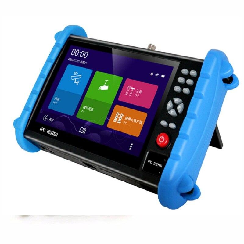 7 pollice LCD IP/HD CVBS Analogico/TVI/CVI/AHD Tester Segnale Wifi PTZ ONVIF 12V2A POE di Monitoraggio della Sicurezza Professionale Strumento di Prova