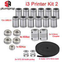 3D Printer Reprap I3 Movement Kit GT2 Belt Pulley 608zz 624zz Ball Bearing LM8UU Linear Bearing 5 x 8 Coupler Shaft