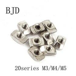 100 шт. 20 серии M3/M4/M5 Никель покрытием T гайка молота закрепить гайка для Алюминий профиля серии 2020 для щелей 6 мм
