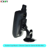 Suction Cup Windshield Mount Holder + Silicone Protect Case Cover Skin for GPS Garmin GPSMAP 66 66s 66st